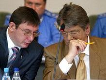 Луценко: Президент абсолютно прав – надо начинать с себя