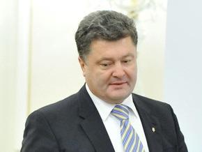 Порошенко прибыл в Москву