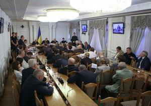 Выступление прокурора в суде вызвало бурный смех сторонников Тимошенко