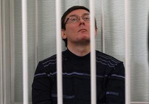 Луценко рассказал о своем самочувствии