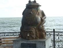 В Херсонской области установили памятник жабе