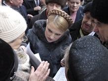 ВН: Семейные ценности Тимошенко