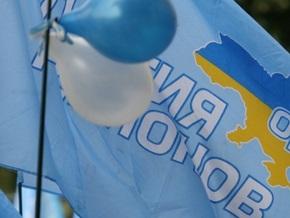 12 депутатов фракции ПР в Ровеньковском горсовете вышли из партии
