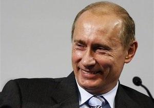 Путин поздравил студентов с праздником и пообещал гаитянам бесплатное обучение в вузах РФ