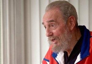 Медик: Фидель Кастро может прожить еще несколько недель
