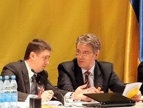 Движение За Украину! может превратится в пропрезидентскую политсилу