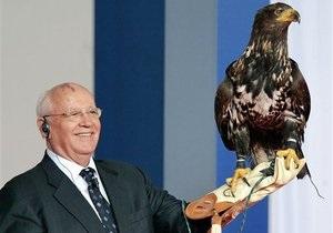 Горбачев заявил, что не требовал от Литвы денег в обмен на независимость