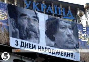 Януковичу напомнили о судьбе Каддафи и Хусейна