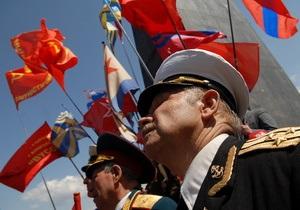 Заявки на проведение акций в центре Киева 9 мая подали пять организаций