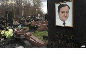 Дело по факту смерти Магнитского в СИЗО прекращено