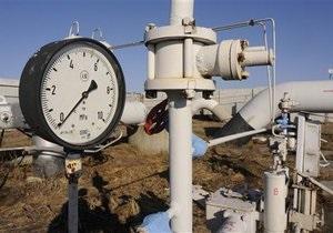 Источник: Поставки российского газа в феврале обойдутся Украине в 1,3 млрд долларов