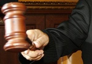 Прокуратура опротестовала решение Киевсовета об аренде имущества территориальной общины