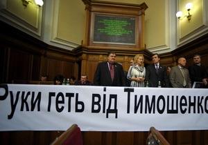 В БЮТ заявили, что уголовное дело против Тимошенко  состряпано на скорую руку