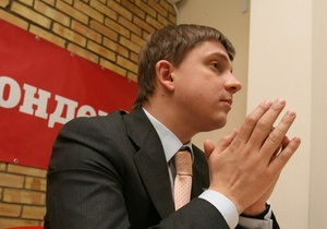 СМИ: В КГГА ищут замену Довгому