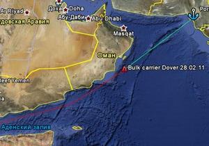 МИД: Пираты захватили в Аравийском море судно с двумя украинцами на борту