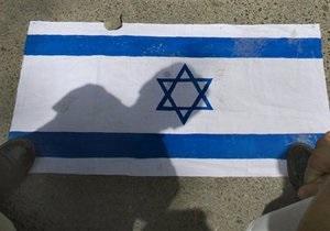 Никарагуа приостанавливает дипотношения с Израилем