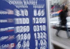 Курс гривны к доллару. Официальный показатель без изменений. - евро - доллар - рубль
