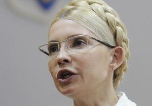 Тимошенко представила команду своих адвокатов