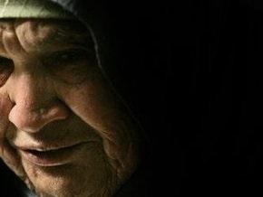 Бездомная жертва Холокоста завещала израильскому университету $100 тысяч