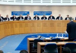Стали известны имена судей, рассматривающих жалобу Тимошенко в Страсбурге