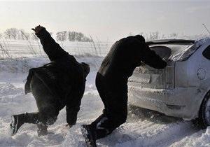 Погода в Украине - Глава Госслужбы по чрезвычайным ситуациям призвал водителей вести себя рационально