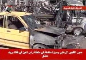 Взрыв в сирийском городе Катана: погибли 16 человек