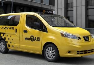 Японцы выиграли тендер на производство знаменитых нью-йоркских желтых такси