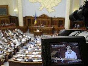 Рада решила заслушать отчет Кабмина 5 февраля