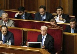 Ефремов: Все избранные в Раду министры пишут заявления об увольнении. Азаров - под вопросом