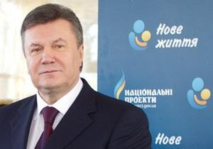 Янукович: Новый УПК должен исключить появление дел, аналогичных делам Тимошенко и Луценко