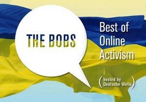 Украинские блогеры оказались среди лидеров конкурса онлайн-активистов The Bobs