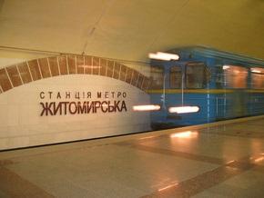 В киевском метро появились съезды для инвалидных колясок
