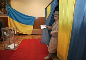 ЦИК Грузии направит в Украину 30 наблюдателей