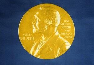 Украинские студенты стали лауреатами Нобелевской олимпиады по экономике