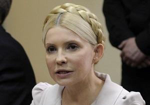Тимошенко назвала причины своего ареста
