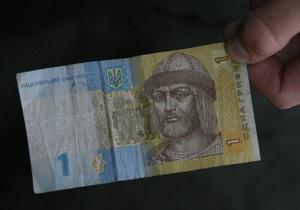 Российские эксперты предсказывают гривне обвал по  белорусскому сценарию