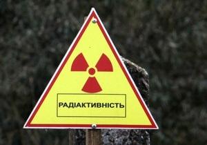 Во Львовской области трое граждан пытались продать контейнер с цезием