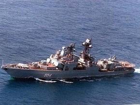 Противолодочный корабль РФ предотвратил нападение пиратов на голландский контейнеровоз