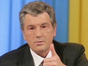 Ющенко поздравил сборную Украины с победой