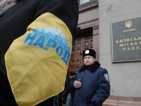 БЮТ: Черновецкий пригрозил бюджетникам увольнением, если те не придут на митинг
