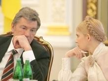БЮТ потребовал от Ющенко разблокировать работу Кабмина