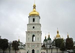 Историк назвал недоразумением указ Януковича о праздновании 1000-летия Софии Киевской