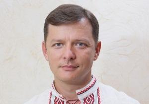 Партия Ляшко получила свыше 10% голосов в одной из областей