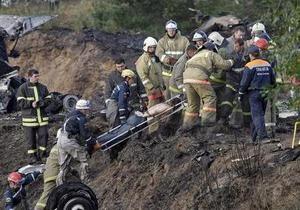 Идентифицированы тела чешских хоккеистов, погибших при крушении Як-42