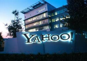 В надежде вернуть бывших сотрудников Yahoo! взялась за рассылку информационных буклетов