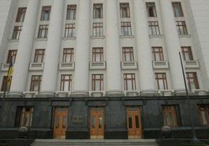 В Секретариате Ющенко настаивают на представлении в парламенте госбюджета-2010