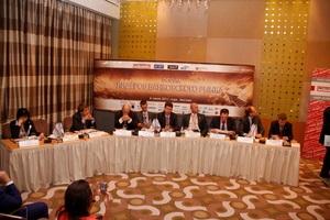Группа компаний Terrasoft приняла участие в Форуме лидеров банковского рынка России.