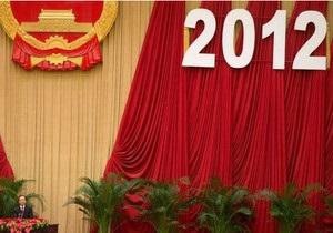 Би-би-си: Китай. Восемь способов изменить мир