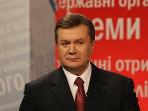 Янукович: Ющенко и Тимошенко должны уйти в отставку