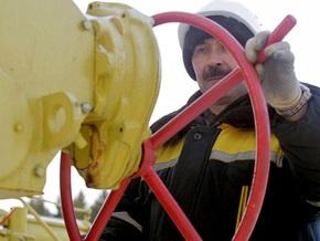 Газпром полностью прекратил поставки газа в направлении Украины - Нафтогаз